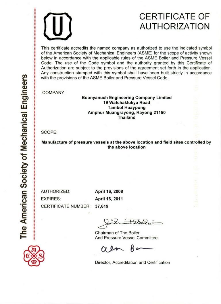 Quality u stamp certificate buycottarizona